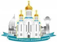 ХРОНИКА ВСТРЕЧ АПМД: 24-25 декабря 2011 г.