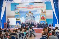 Завершение IV Съезда православной молодежи Казахстана