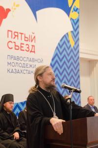 2-ой день V Съезда православной молодежи Казахстана в АСТАНЕ