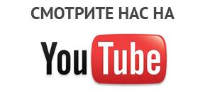 youtube apmd - Видеогалерея